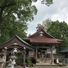 デトックスに紫尾神社