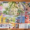 鈴鹿サーキット 遊園地モートピアは幼児から小学生まで楽しめる遊園地!!いや、大人も楽しい!!!