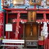 新世界のビリケン神社にはビリケンさんが祀られてます【大阪府大阪市浪速区】