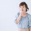 沈黙が怖い!を克服すると、コミュニケーション上手になって一緒にいると心地いいと感じてもらえるようになる理由とは!?