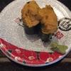 【一時帰国】お寿司 -その2- 金沢まいもん寿司