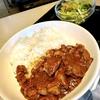 肉:【曙橋】ラム肉専門店がニューオープン!ランチ営業もしています|ラム肉専門店 ラム家