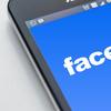Facebookをはじめよう!