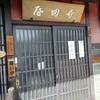 大阪文学学校新入生歓迎の文学散歩候補地探しをしてきました