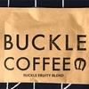 【119】BLCKLE COFFEE フルーティブレンド