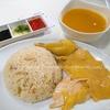 <香港:荃灣>金雞《西貢》海南雞專門店Golden Chicken ~西貢で有名な海南鶏飯のお店の支店~