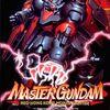 マスターガンダムが好きなあなたの為の 激レアガンプラプレミアランキング