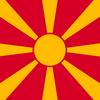 【北マケドニア】世界で最もコンクリートの建物が多い【ブルータリズム様式】