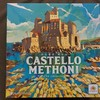 カステッロ・メソニ/Castello Methoni