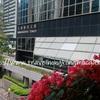 <香港:灣仔>入境事務大樓 ~今回は仲介業者使わずにビザの更新に行ってきた~