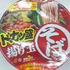 カップ麺:明星 ドガッ盛 揚げ玉蕎麦