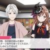 Roseliaの転換点というべきあの日 ~BanG Dream! 5th☆LIVE day2 -Ewigkeit-で感じたこと~