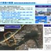福岡空港混雑解消への第一歩。回転翼機能移設事業に向けテストフライ実施へ