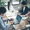 投資すべきは、ビジョンを共有するためのコミュニケーション!
