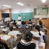 3・4年生:教育実習の先生 道徳の授業