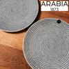 【北欧食器】アラビア 24h アベックの食器が安く購入できるショップ