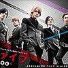 ファイブ #7&8・Blu-rayBOX