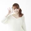 有名女性誌【からだにいいこと】で紹介された乳酸菌サプリを980円で購入するならココ!