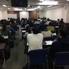 特別講演会「発達障害の自立と未来」終了報告