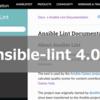 [Ansible] 公式 lint ツール、ansible-lint 4.0.0 リリース。新しいドキュメントサイトやデフォルトルール追加など