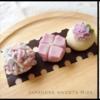 【岐阜県可児市】アイシングクッキーRiza