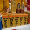 ご当地餃子の祭典「全国餃子祭り in うつのみや」レポート(5):餃子みそで食べる「かわさき餃子」