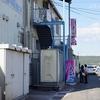 鹿児島旅行とランニング桜島_その5