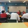 オーストラリア高校の授業を公開!