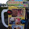球場グルメ@西武ドーム2