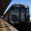 信州東北ローカル線乗り鉄の旅 7日目⑪ 五能線を行く