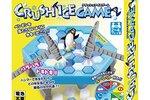 【ルール紹介】クラッシュアイスゲーム【レビュー・ハウスルール】
