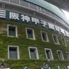 2018夏の甲子園がついに開幕!第100回記念大会を制するのは!?