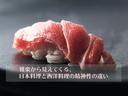 雅楽から見えてくる、日本料理と西洋料理の精神性の違い