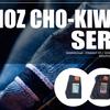 SAMURAI JEANS YOUTUBE CHANNEL/21oz CHO-KIWAMI SERIES 超極シリーズ