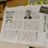 ◆2016.8.3. マキノ出版『安心 9月号』に眼瞼下垂症の記事が掲載されました