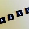面接担当者は応募者の嘘を簡単に見破ることを得意としています!