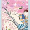 季節外れの桜が満開! 花咲か爺さん