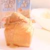 ウェンディーズファーストキッチン「アーモンドロール」「石窯スープパン」がグリコアーモンド効果とコラボ