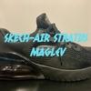 """エア入りソールが人気!『SKECH-AIR Stratus - Maglev""""スケッチエアーストラタス・マグレブ""""』"""