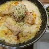 【チーズドリア】三十路が「神戸元町ドリア」を食べてみた【クワトロフォルマッジドリア】
