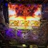 (パチンコ)引き強のバジリスク2とルパンLAST GOLD 「神瞳術7揃い」「銃と剣」「右打ち中疑似3」