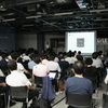 Apple Watch meetup @ HillsGarageを開催しました。
