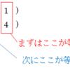 NumPyの使い方(15) ブロードキャスト