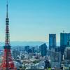 東京都の新制度を真鶴婚活に活用できるか?