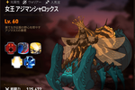 【Epic Seven-エピックセブン】大型迷宮 女王アジマンジャロックス撃破