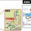 NEXCO中日本 E19 中央自動車道 座光寺スマートインターチェンジが開通
