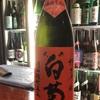 岡山県 大典白菊 純米吟醸 雄町 五五 生酒