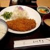札幌市 あさひ川井泉 日本生命ビル店 / キャベツの配膳方法が変わった?