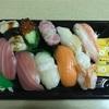小僧寿司の寿しの日にぎり