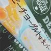 【アイスレビュー】森永乳業『ピーチヨーグルト味氷バー』食べました。(感想と評価)